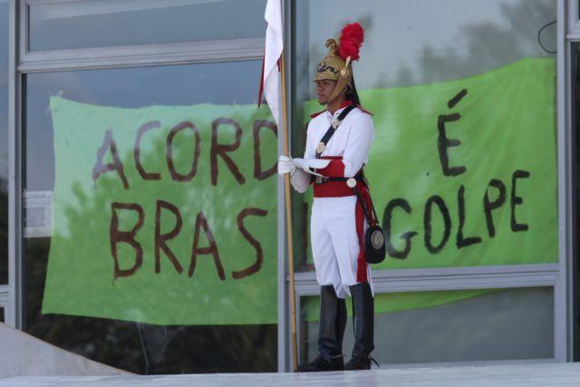 Βραζιλία: Την Τετάρτη η κρίσιμη ψηφοφορία για την παραπομπή της Ρουσέφ | tanea.gr