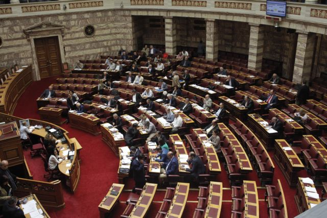 Βουλή: Πέντε δικογραφίες ζητούν την άρση ή μη της ασυλίας υπουργών και βουλευτών | tanea.gr