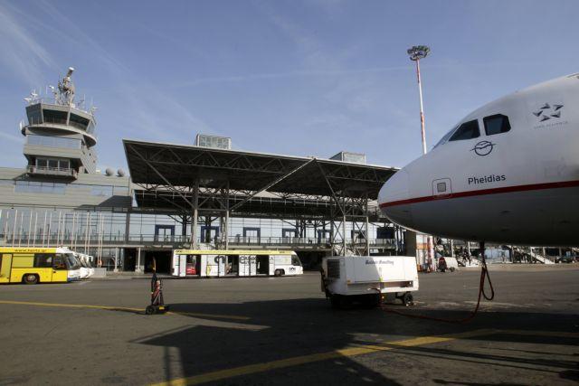 Μόνο ελληνικό προσωπικό στα 14 αεροδρόμια της Fraport - 2500 οι αιτήσεις για πρόσληψη | tanea.gr