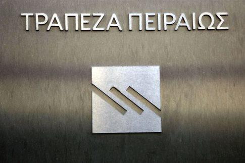 Εκλεισε η συμφωνία για την Τράπεζα Πειραιώς Κύπρου   tanea.gr