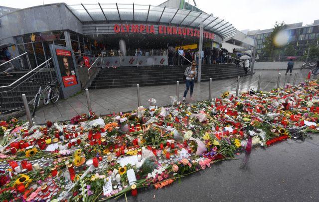 FAZ: Ρατσιστής με ακροδεξιά ιδεολογία ο δράστης της επίθεσης στο Μόναχο | tanea.gr