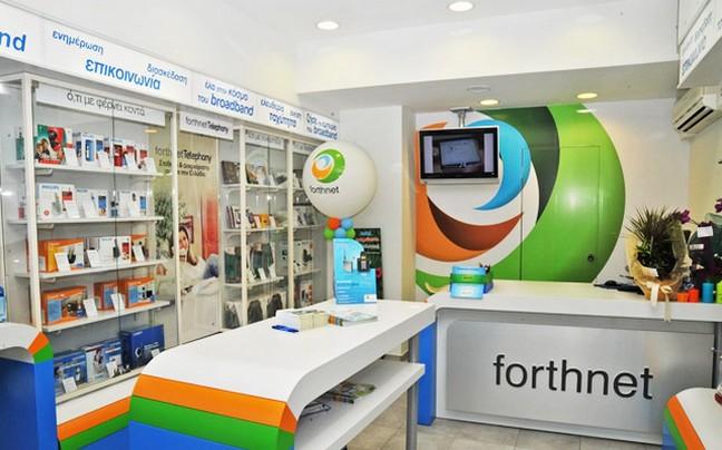 Με απώλειες σε έσοδα-συνδρομητές έκλεισε για τη Forthnet το πρώτο εξάμηνο της χρονιάς | tanea.gr