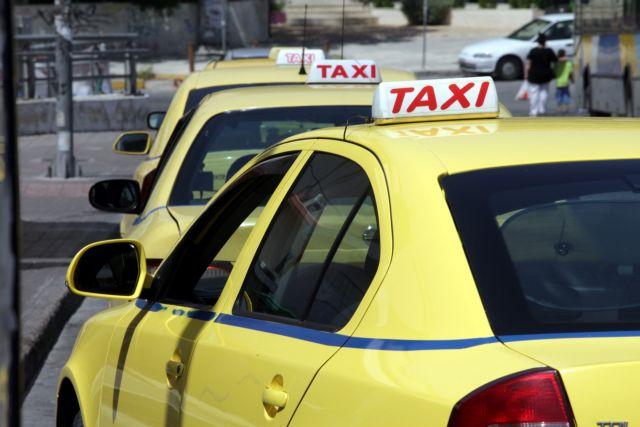 Συμμορία  λήστευε οδηγούς ταξί στα Μέγαρα | tanea.gr