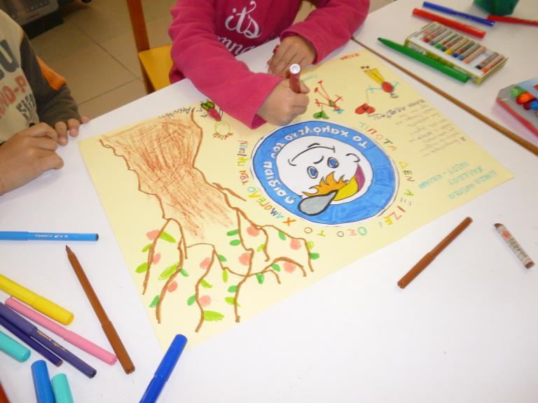 Συγκέντρωση σχολικών ειδών από το «Χαμόγελο του παιδιού» | tanea.gr