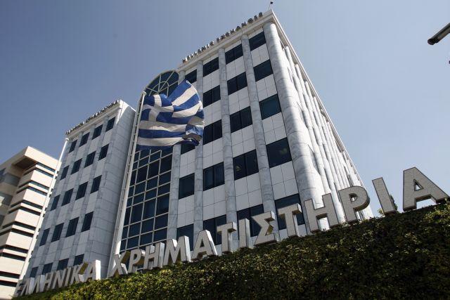 Με πτώση 0,65% έκλεισε το Χρηματιστήριο | tanea.gr