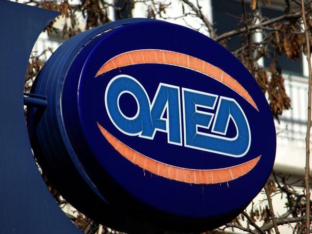 Δυο νέα προγράμματα του ΟΑΕΔ για 13.000 ανέργους | tanea.gr