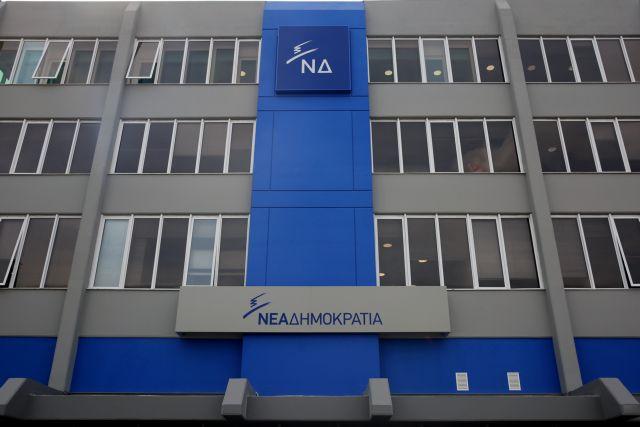 ΝΔ: Ο Αλέξης Τσίπρας οδηγεί τη χώρα στη φτωχοποίηση και στο περιθώριο | tanea.gr