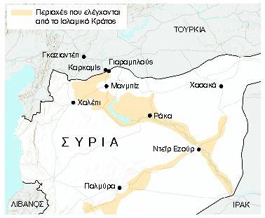 Η αρχαία Καρχεμίς που έγινε Ευρωπός και μετά Γιαραμπλούς   tanea.gr