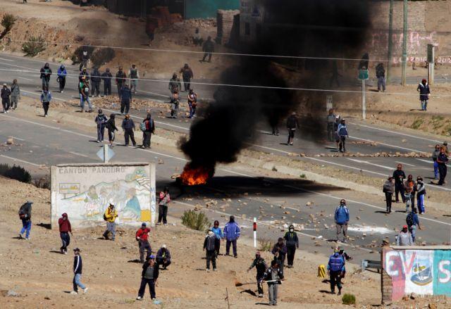 Βολιβία: Απεργοί απήγαγαν και σκότωσαν τον αναπληρωτή υπουργό Εσωτερικών   tanea.gr