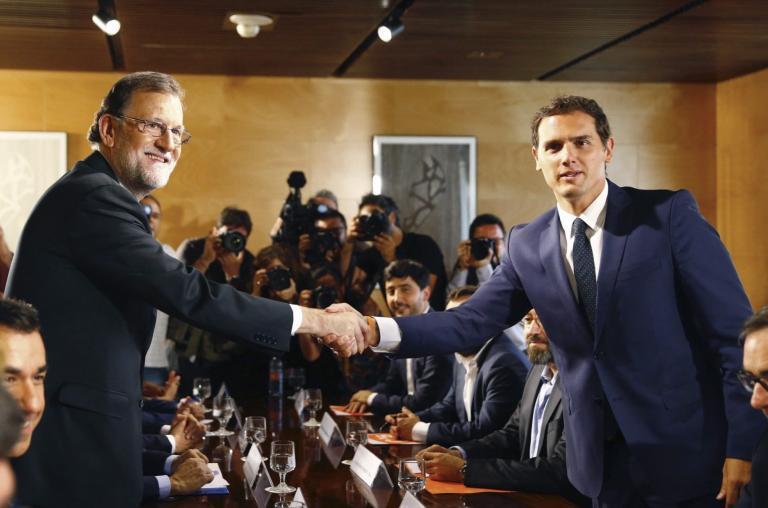 Οι Ciudadanos στηρίζουν κυβέρνηση Ραχόι, το πολιτικό αδιέξοδο παραμένει | tanea.gr