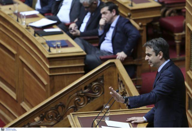 «Επιλογή Τσίπρα είναι η υπερφορολόγηση» | tanea.gr
