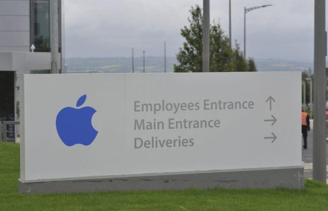 Φόρους ύψους 13 δισ. ευρώ καλείται να καταβάλει η Apple στην Ιρλανδία | tanea.gr