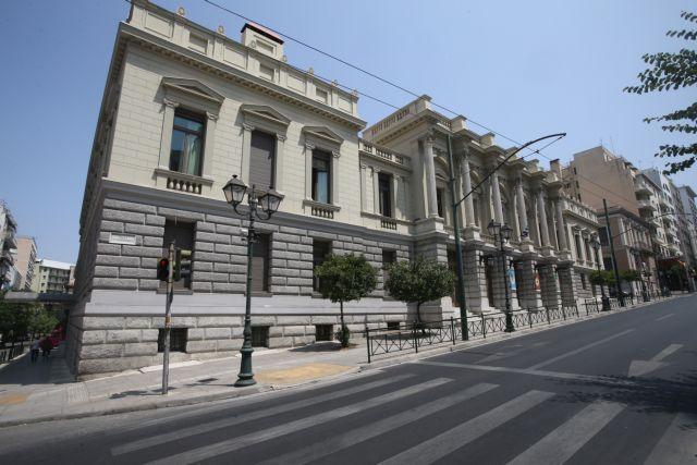 Θεσμοθετείται θέση οικονομικού διευθυντή σε Εθνικό, ΚΘΒΕ και Λυρική | tanea.gr