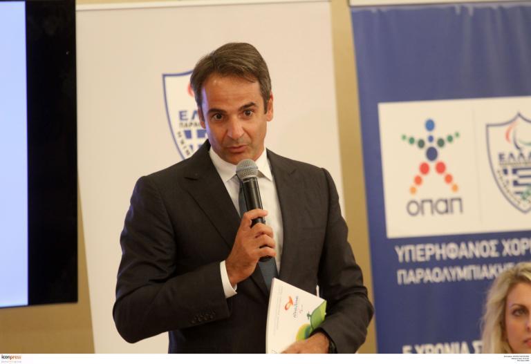 Μητσοτάκης: «Σύντομα η χώρα θα αποκτήσει τον υπουργό Παιδείας που της αξίζει» | tanea.gr