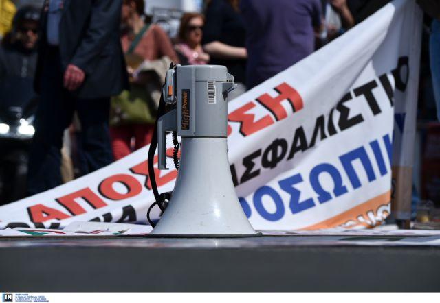 Διαμαρτυρία ΑΔΕΔΥ στα γραφεία του Ευρωκοινοβουλίου στην Αθήνα | tanea.gr