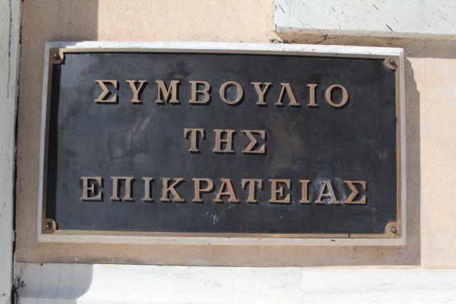 Ενταση στο ΣτΕ κατά τη συζήτηση για τις τηλεοπτικές άδειες | tanea.gr