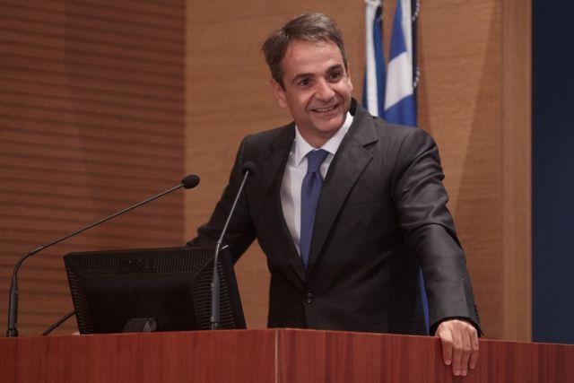 Κ.Μητσοτάκης: Θα τελειώσω το άβατο των Εξαρχείων από τον πρώτο μήνα | tanea.gr