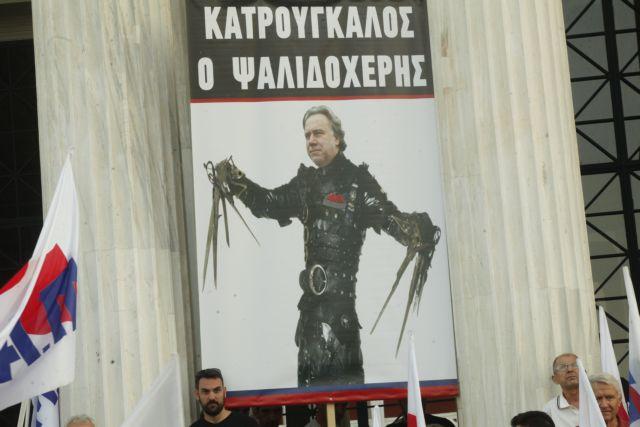 Κατρούγκαλος ο «ψαλιδοχέρης»   tanea.gr