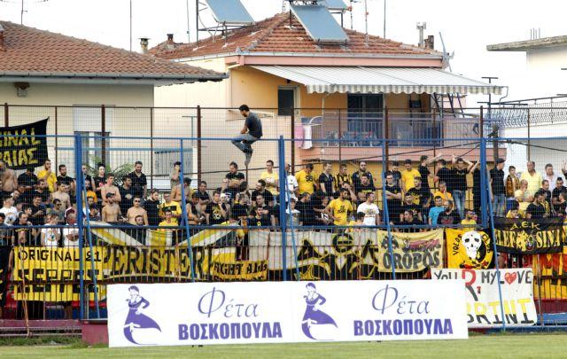 Επεσε από την κερκίδα οπαδός της ΑΕΚ στη Βέροια   tanea.gr
