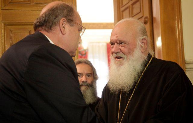 Eξάψαλμος για τα Θρησκευτικά | tanea.gr