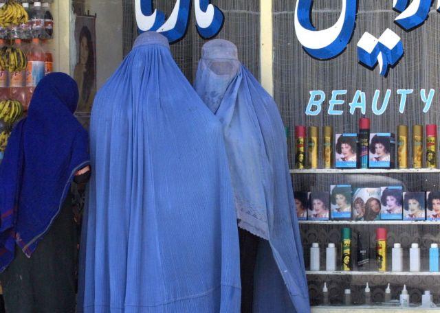 Γερμανία  Καταστήματα ρούχων για μουσουλμάνους προωθούν τον εξτρεμισμό 629d38de3f6