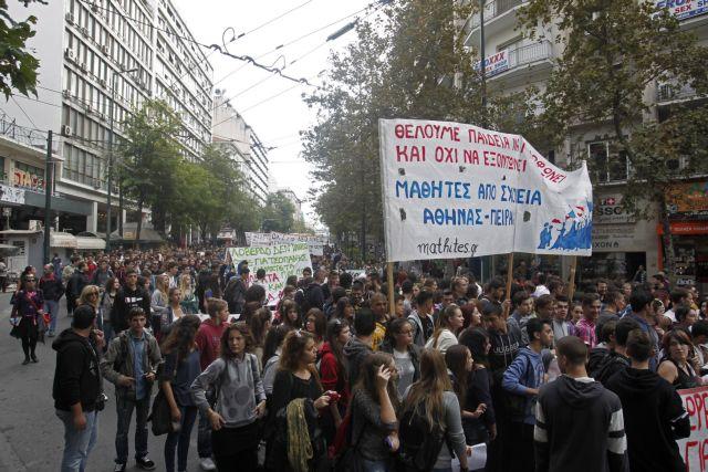 Πανεκπαιδευτικό συλλαλητήριο το βράδυ | tanea.gr