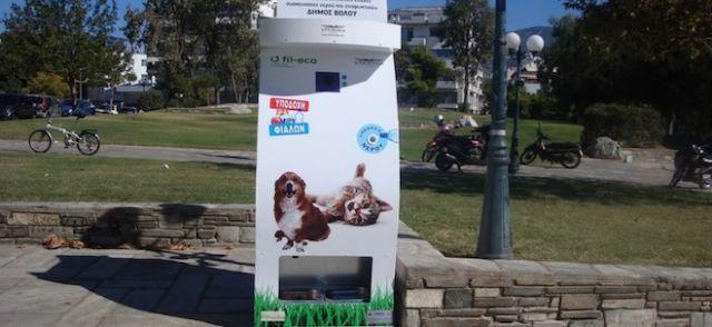 Βόλος: Πρωτοποριακό μηχάνημα που παρέχει τροφή και νερό σε αδέσποτα ζώα | tanea.gr