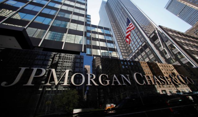 JPMorgan: Το Brexit έκανε πιθανότερη την διάλυση της ευρωζώνης   tanea.gr