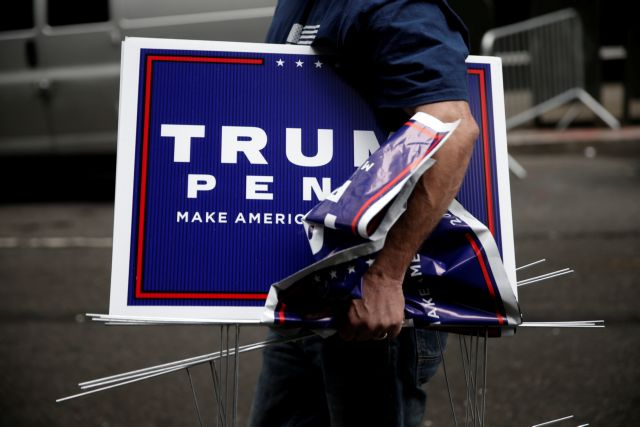 Και να θέλουν οι Ρεπουμπλικανοί... δεν μπορούν να αλλάξουν υποψήφιο | tanea.gr