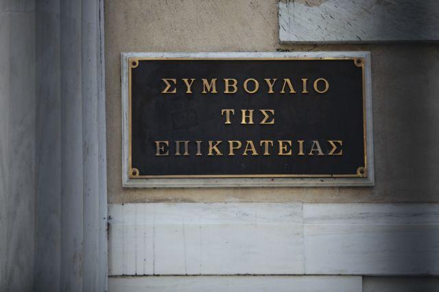 Ας μην προδικάζουν κάποιοι το αποτέλεσμα, λέει η κυβέρνηση για το ΣτΕ   tanea.gr
