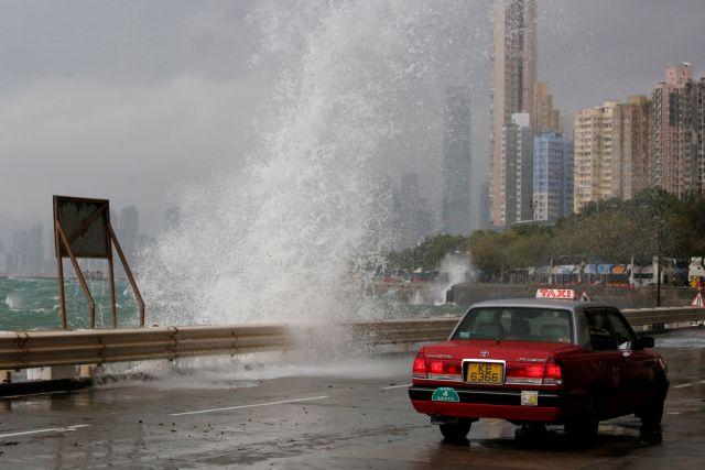 Το Χονγκ Κονγκ πλησιάζει ο τυφώνας Χαίμα | tanea.gr