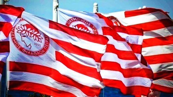 Η ΠΑΕ Ολυμπιακός καταδικάζει την επίθεση σε Τσαχειλίδη | tanea.gr