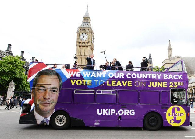 Το UKIP καλείται να επιστρέψει χρήματα της ΕΕ που χρησιμοποίησε για το Brexit | tanea.gr