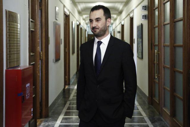Χαρίτσης: Άμεσα υπογράφεται η συμφωνία με το Ευρωπαϊκό Ταμείο Επενδύσεων   tanea.gr
