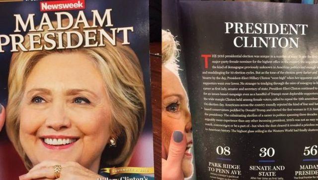 Η μεγάλη γκάφα του Newsweek: Κυκλοφόρησε με πρόεδρο την Χίλαρι | tanea.gr
