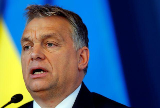 Ουγγαρία: Ο Ορμπαν λέει πως θα τα πάει μια χαρά με τον Τραμπ | tanea.gr