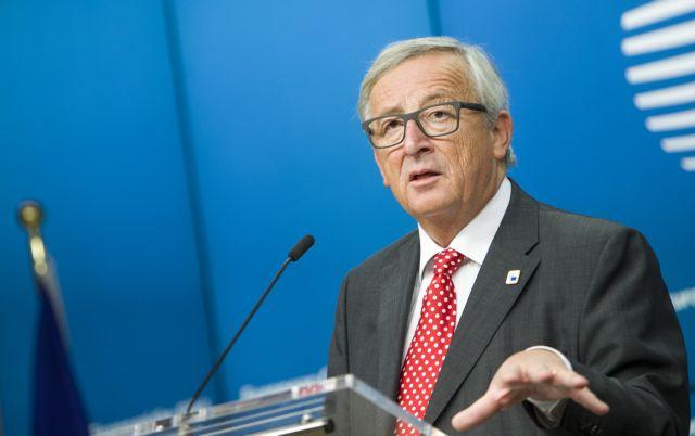 Γιούνκερ: Η επίθεση στο Βερολίνο δεν είναι λόγος να κλείσουν τα σύνορα της Ευρώπης | tanea.gr