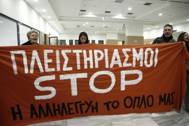 Απέχουν από τους πλειστηριασμούς οι συμβολαιογράφοι την Τετάρτη   tanea.gr