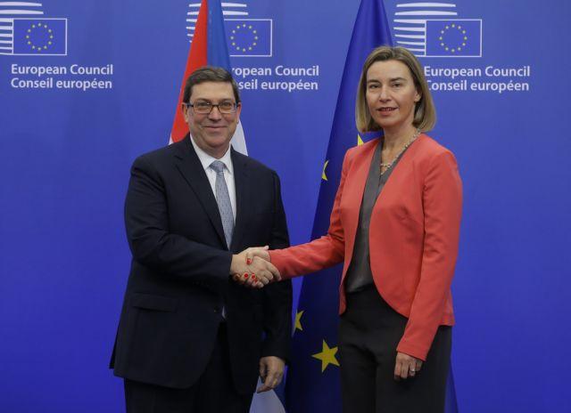 Υπεγράφη συμφωνία «πολιτικού διαλόγου και συνεργασίας» ΕΕ - Κούβας | tanea.gr