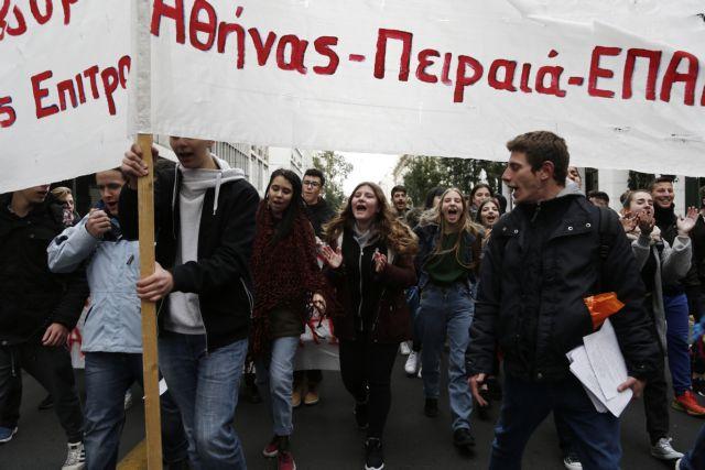 Ενταση στο μαθητικό συλλαλητήριο, στην Αθήνα | tanea.gr