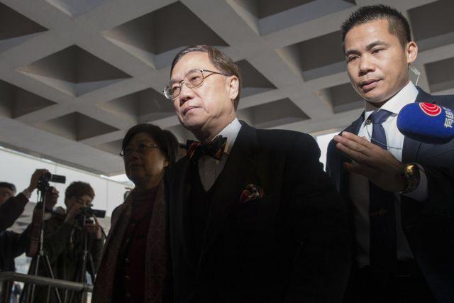 Σε 20μηνη φυλάκιση καταδικάστηκε ο πρώην κυβερνήτης του Χονγκ Κονγκ | tanea.gr