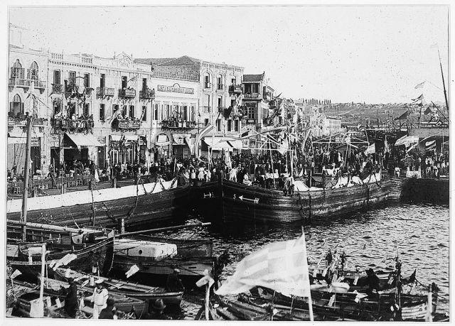 Αφιέρωμα στα 95 χρόνια από την Καταστροφή της Σμύρνης | tanea.gr