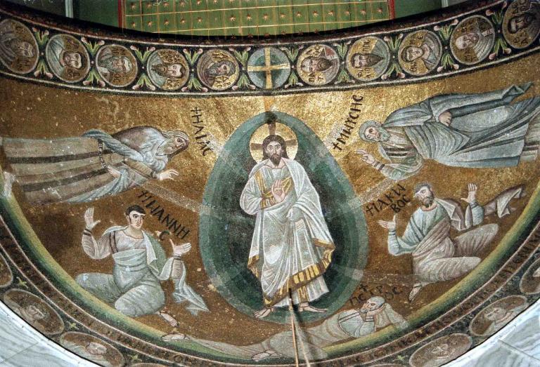 Αρχαιολογικά ευρήματα ρίχνουν φως στην καθημερινή ζωή στους Αγίους Τόπους κατά την εποχή του Ιησού | tanea.gr