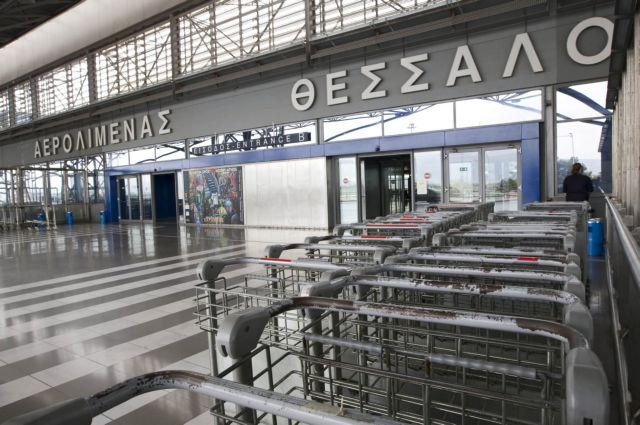 Υπεγράφη η σύμβαση ΕΛΑΣ - Fraport για τα 14 περιφερειακά αεροδρόμια   tanea.gr