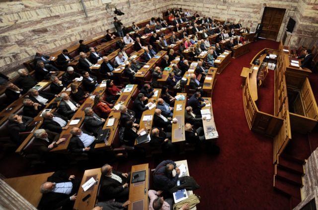 Μείωση προνομιών ζητούν βουλευτές του ΣΥΡΙΖΑ | tanea.gr