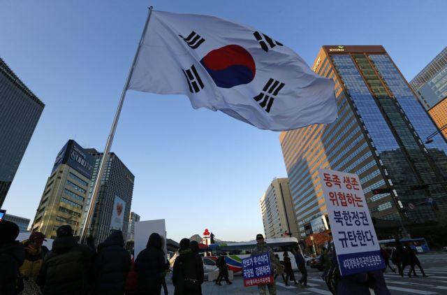Στις 9 Μαΐου οι προεδρικές εκλογές στη Ν. Κορέα | tanea.gr
