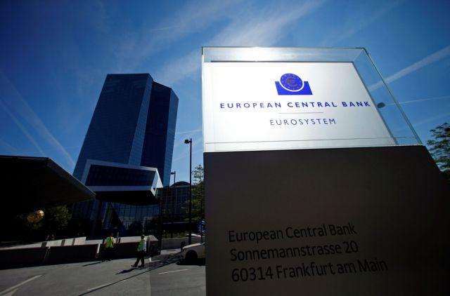 ΕΚΤ: Δεν υπάρχει λόγος να αλλάξουμε πολιτική | tanea.gr