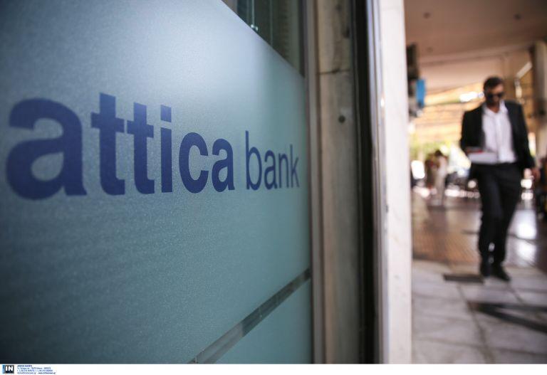Απειλή απολύσεων στην Τράπεζα Αττικής καταγγέλλει η OTOE   tanea.gr