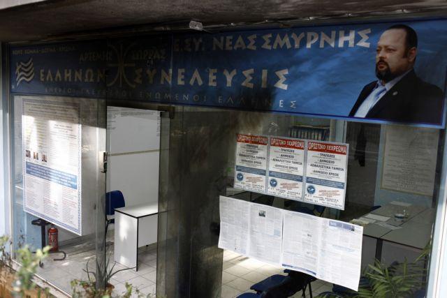 Η Τράπεζα της Ελλάδος αποκαλύπτει την απάτη του Σώρρα | tanea.gr