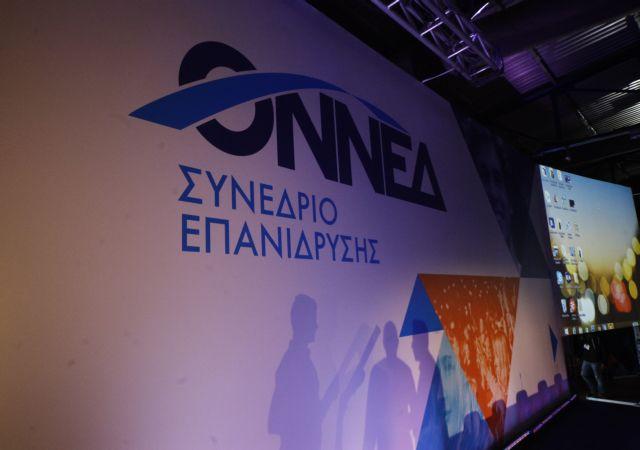 Καρατομήθηκε ο διευθυντής της ΟΝΝΕΔ Θεσσαλονίκης για υβριστικό σχόλιο | tanea.gr
